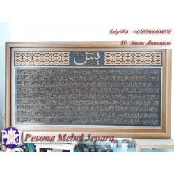 Kaligrafi Surat Yasin Ukuran 270 cm Kayu Jati Perhutani Berkwalitas